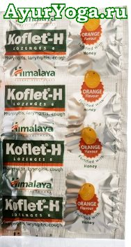 "Кофлет ""Апельсин"" Леденцы (Himalaya Koflet-H Lozenges-Orange)"