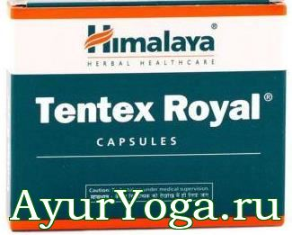 Тентекс РОЯЛ капс. (Himalaya Tentex ROYAL caps)