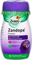 Зандопа порошок (Zandu Zandopa Powder)