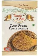 Кумин молотый Зира (Nano Sri Cumin Powder)