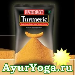 Куркума - молотая (Everest Turmeric Powder)