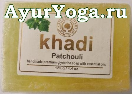 Пачули - Кхади мыло (Khadi Patchouli Soap)