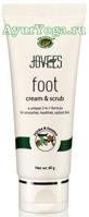 Крем-Скраб для ног (Jovees Foot Cream & Scrub)