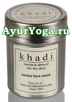 Сандал-Миндаль - порошковая маска для лица (Khadi Sandal & Almond Face Mask)