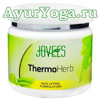 Термотравяная подтяжка для лица (Jovees ThermoHerb Face Lifting Formulation)
