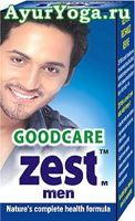 Зест М - капсулы для Мужчин (Goodcare Zest-M Men caps)