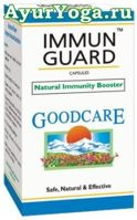 Иммун Гард капсулы (Goodcare Immun Guard caps)