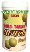 Амла таблетки (Lion Amla tablet Shree Narnarayan)