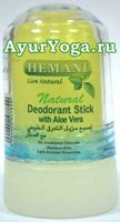"Дезодорант-Кристалл Алунит ""Алоэ Вера"" (Hemani Natural Deodorant Stick with Aloe Vera)"