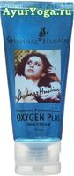 Кислородный крем (Shahnaz Husain Oxygen Skin Treatment Cream)