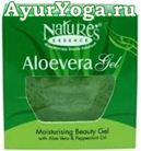 Алоэ Вера гель (Nature's Essence Aloe Vera Gel - Moisturising Beauty Gel)
