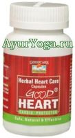 Гуд Харт капсулы (Goodcare Good Heart capsules)