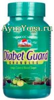 Диабет Гард гранулы (Goodcare Diabet Guard granules)