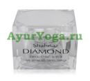 Бриллиантоый Скраб (Shahnaz Diamond Exfoliating Scrub)