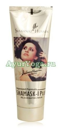 ШаМаск-1 (Shahnaz ShaMask-1 Plus Rejuvenating Mask)