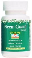 Ним Гард капсулы (Goodcare Neem Guard capsules)